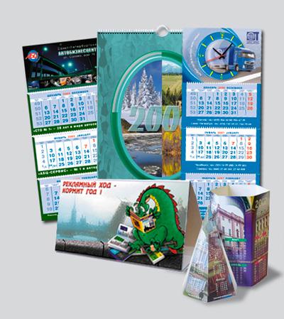 квартальный календарь дизайн 3